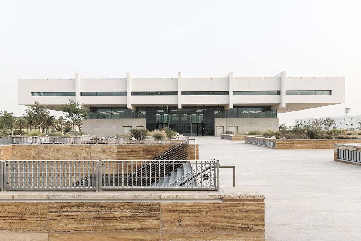 Qatar Foundation Headquarters